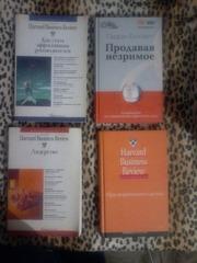 Продам книги,  деловая литература